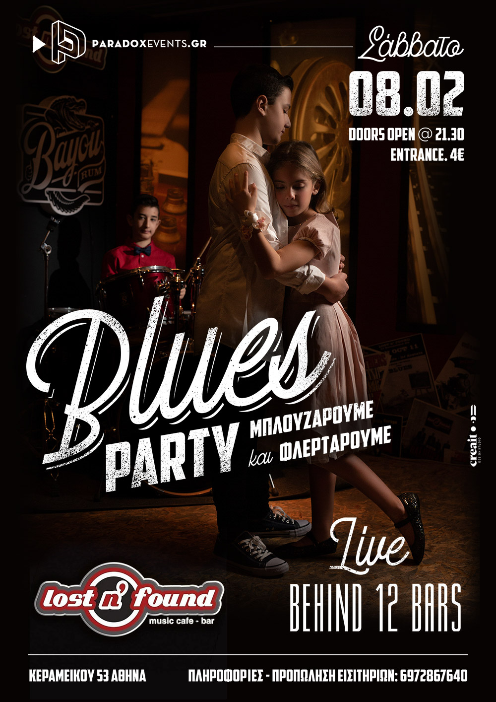 blues_party_poster_2020