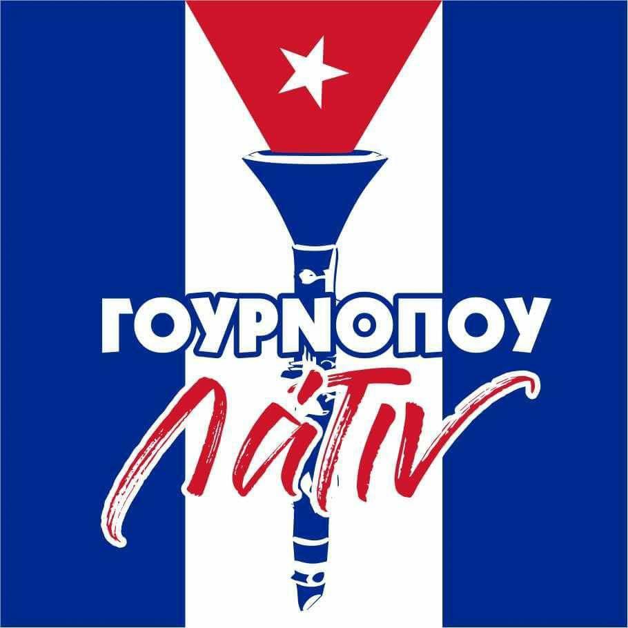 gournopoulatin_logo